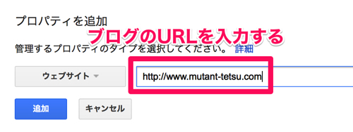 f:id:mutant-tetsu:20160615140248j:plain