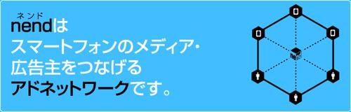 f:id:mutant-tetsu:20160617183255j:plain