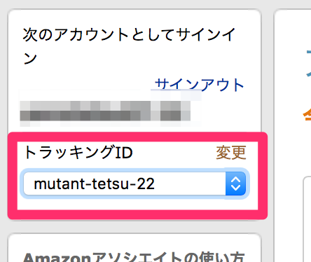 f:id:mutant-tetsu:20160621095420p:plain
