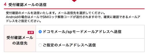 f:id:mutant-tetsu:20160821111411j:plain
