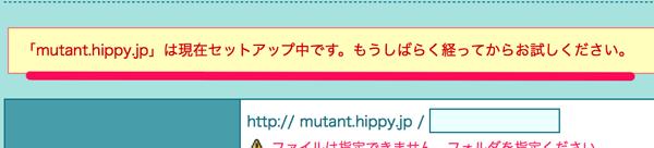 f:id:mutant-tetsu:20161008182313j:plain