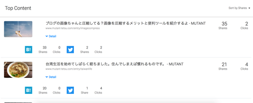 f:id:mutant-tetsu:20161210193131j:plain