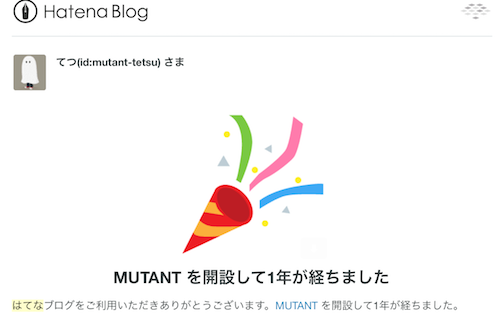 f:id:mutant-tetsu:20170529122134p:plain