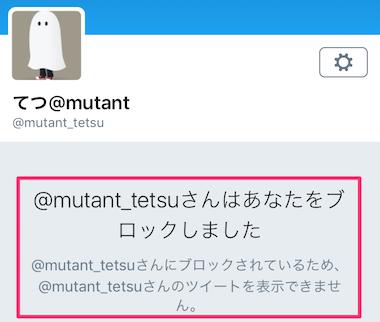 f:id:mutant-tetsu:20170717140652p:plain