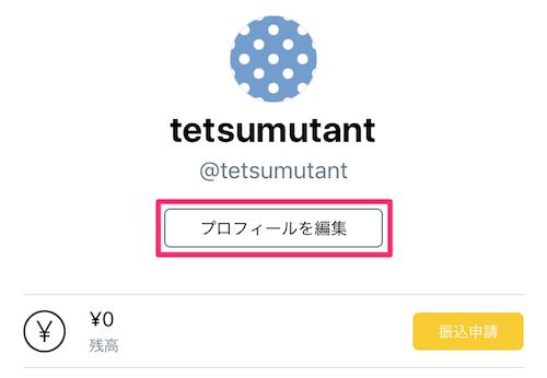 f:id:mutant-tetsu:20170823161246p:plain