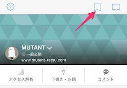 f:id:mutant-tetsu:20180416101554p:plain