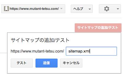 f:id:mutant-tetsu:20180615164450p:plain