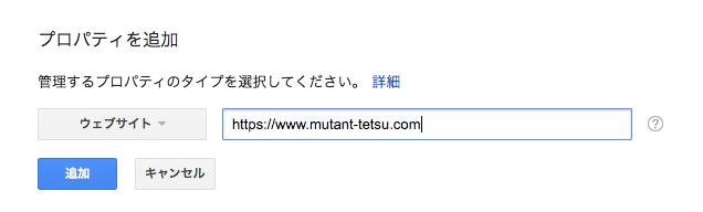 f:id:mutant-tetsu:20180615164453p:plain