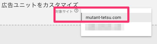 f:id:mutant-tetsu:20180816120230p:plain