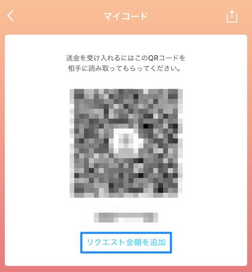 f:id:mutant-tetsu:20190225134138p:plain