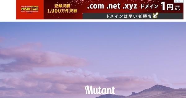 f:id:mutant-tetsu:20190519101257j:plain
