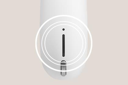 アイコス3バッテリーボタン