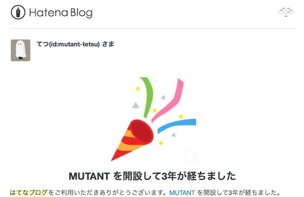 f:id:mutant-tetsu:20190529170217j:plain