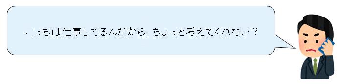 f:id:mutchyplus_xxx:20170316163154p:plain