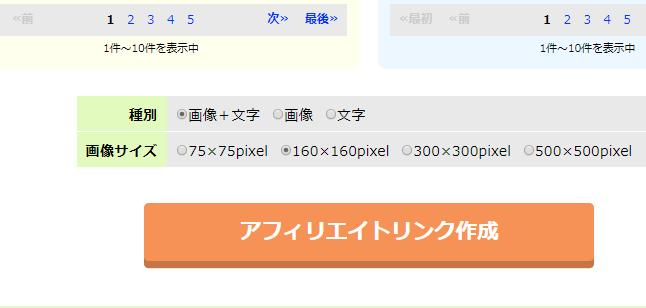 f:id:mutr:20200319200743p:plain