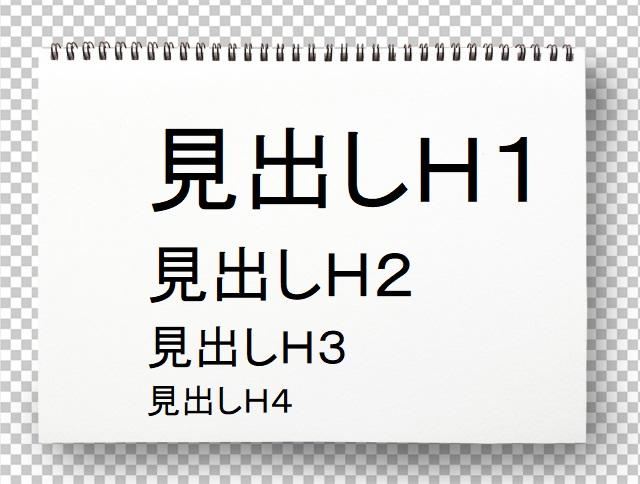 f:id:mutr:20200408152319j:plain