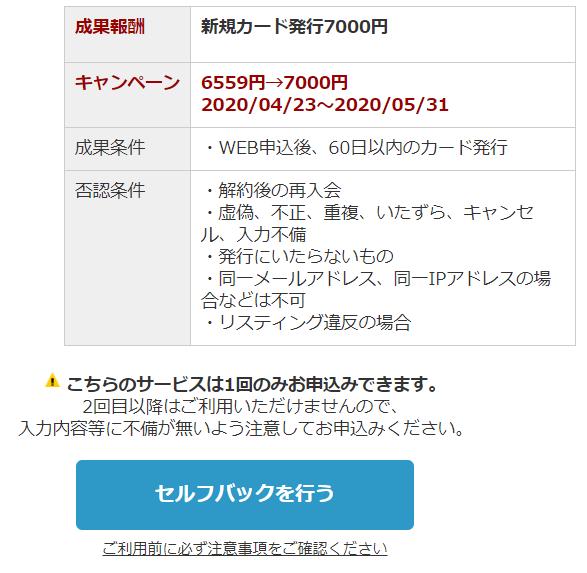 f:id:mutr:20200505180947p:plain