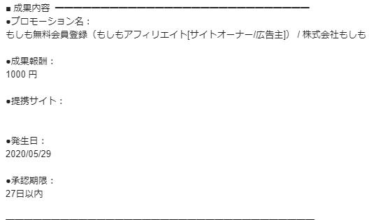 f:id:mutr:20200529120855p:plain