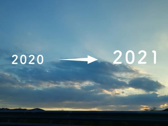 f:id:mutr:20201208200523j:plain