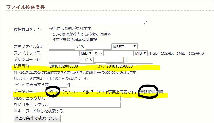 f:id:mutsu00062:20171217025457p:plain