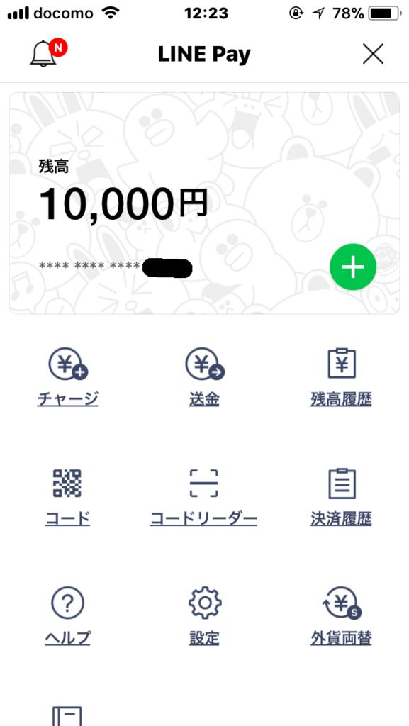 f:id:mutsu00062:20180228124910p:plain