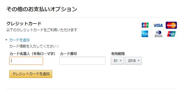 f:id:mutsu00062:20180228125838p:plain