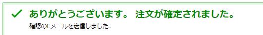 f:id:mutsu00062:20180228130309p:plain