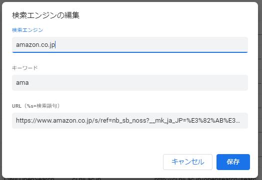 f:id:mutsu00062:20190207094604p:plain