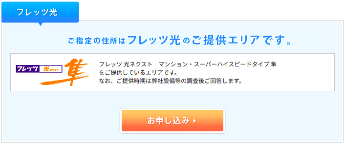 f:id:mutsu00062:20200416062128p:plain