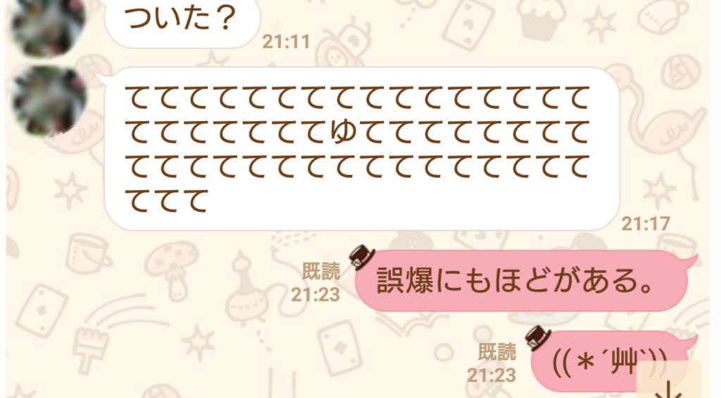 f:id:mutsuki:20180427:plain