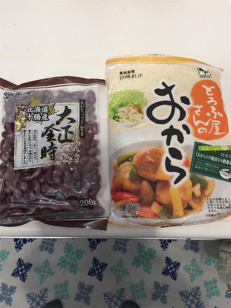 f:id:mutsuki001:20170414121953j:image