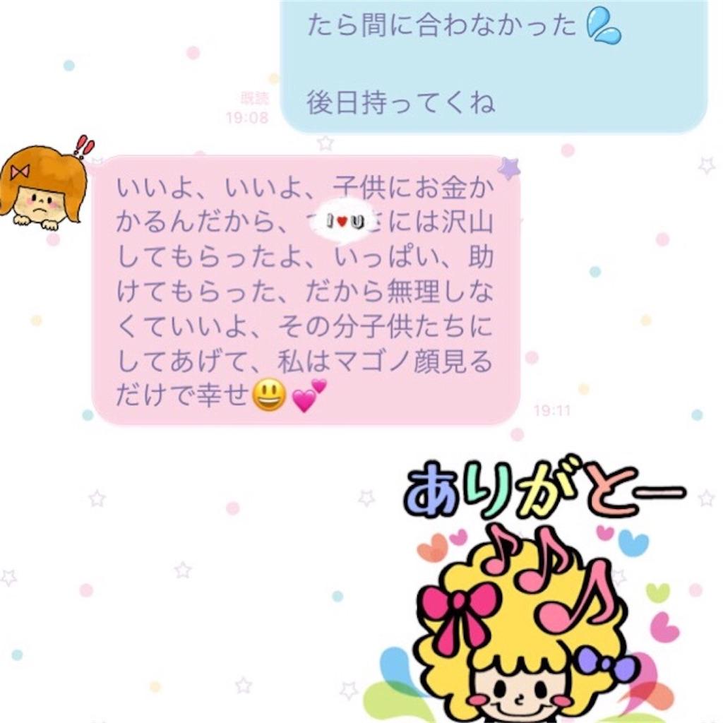 f:id:mutsuki001:20170513195801j:image