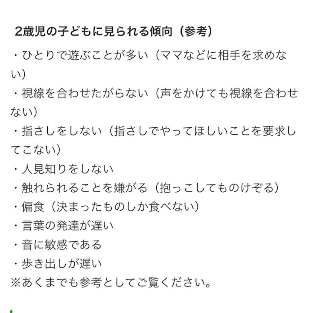 f:id:mutsuki001:20170530115805j:image