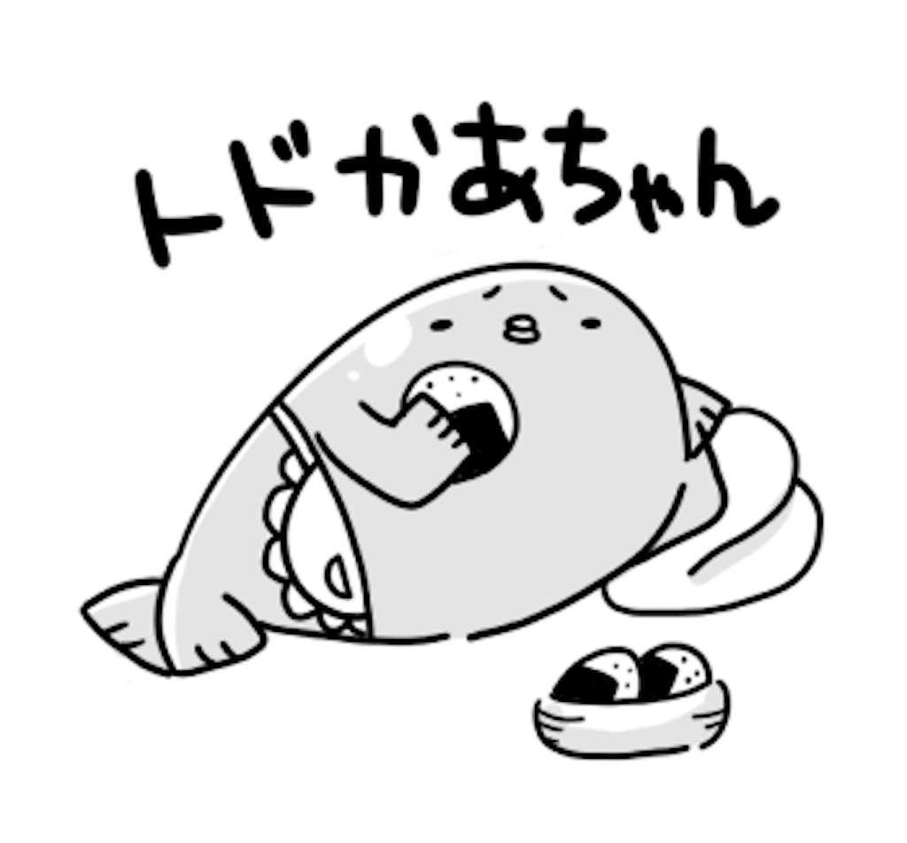 f:id:mutsuki001:20170711143927p:image