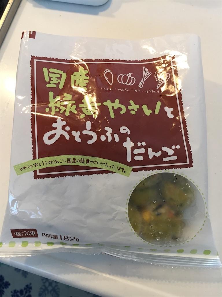 f:id:mutsuki001:20170711194029j:image