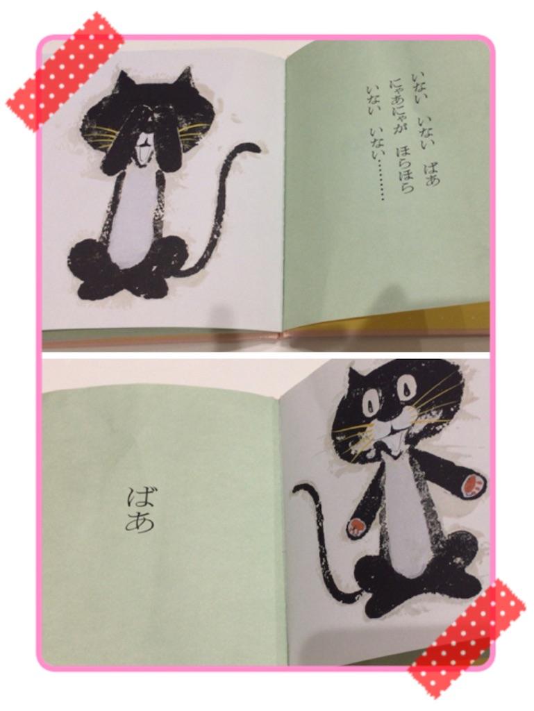 f:id:mutsuki001:20170713231027j:image