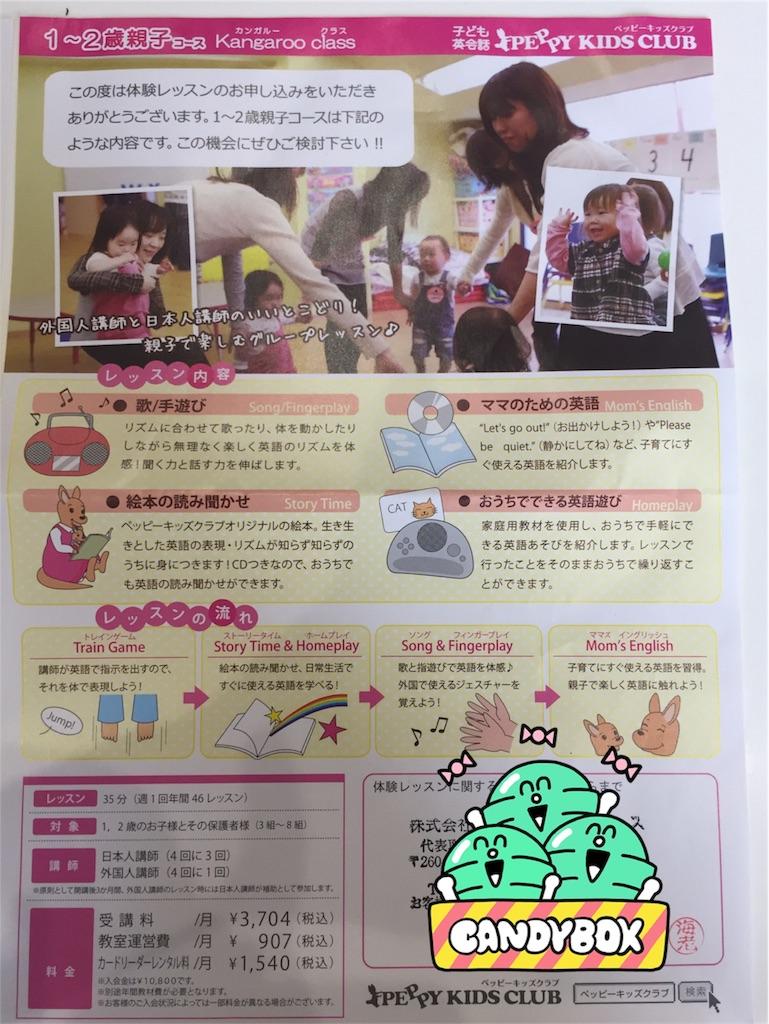 f:id:mutsuki001:20170727101426j:image
