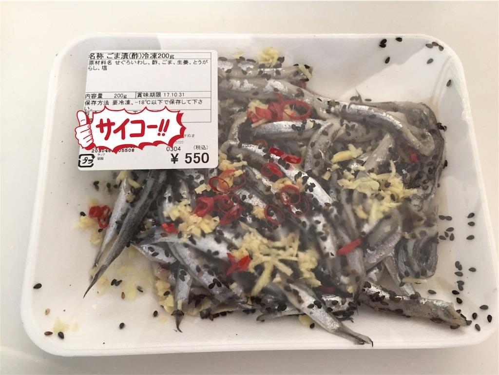 f:id:mutsuki001:20170731154338j:image