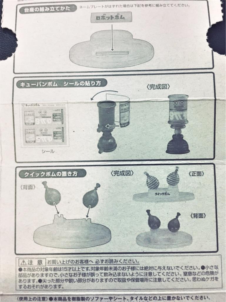 f:id:mutsuki03:20180906072054j:image