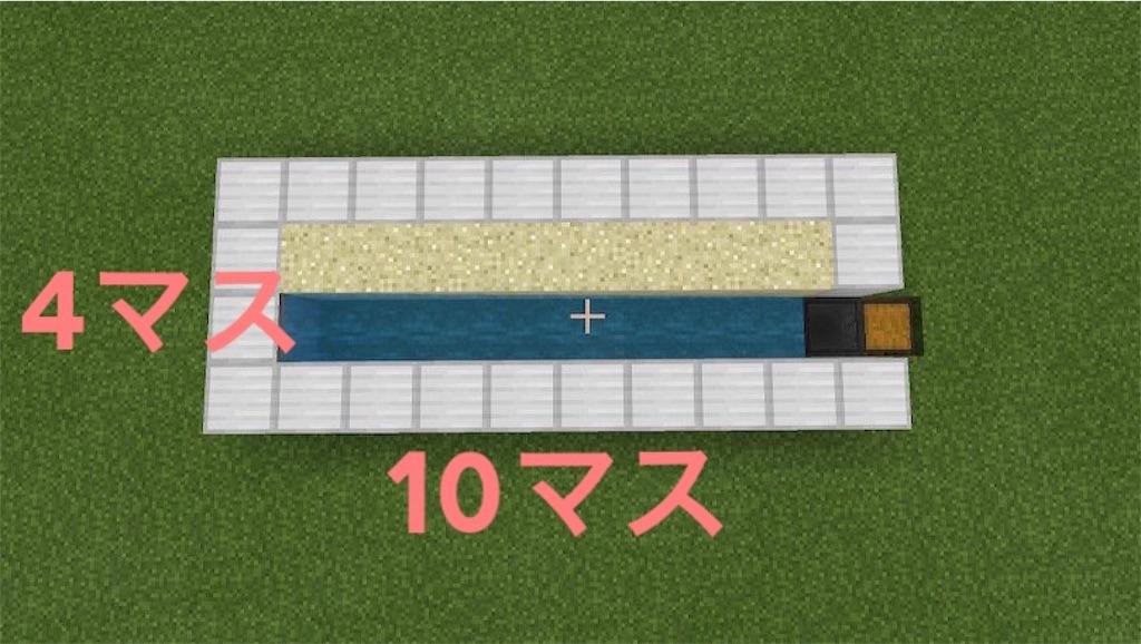 f:id:mutsuki03:20180909220728j:image