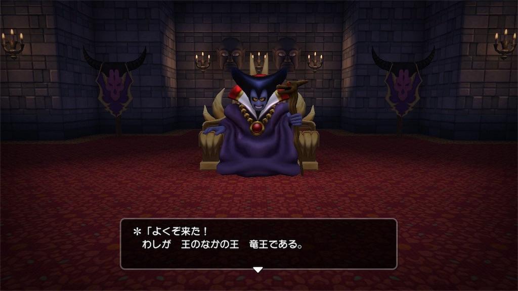 f:id:mutsuki03:20180913134431j:image