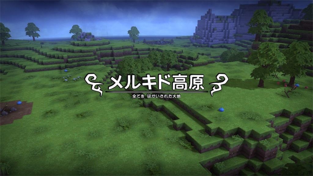 f:id:mutsuki03:20180913135213j:image