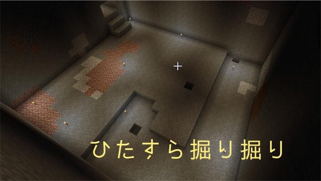 f:id:mutsuki03:20180927180820j:image