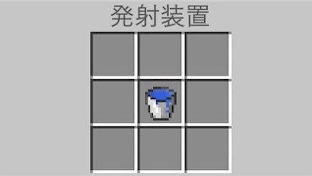 f:id:mutsuki03:20181001090933j:image