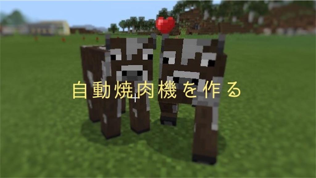 f:id:mutsuki03:20181004102651j:image