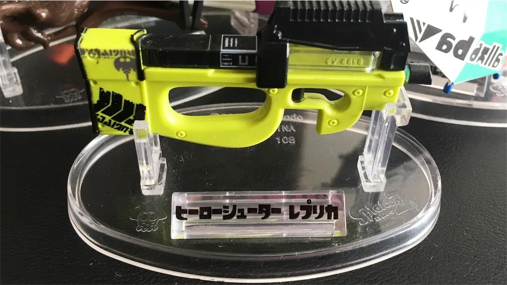 f:id:mutsuki03:20181019105821j:image