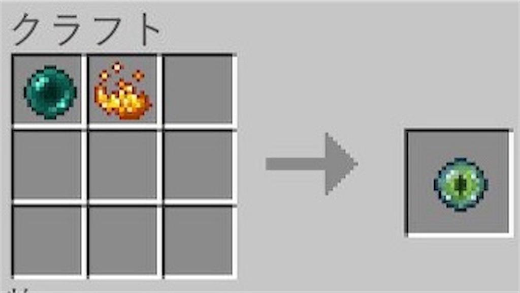 f:id:mutsuki03:20181030083927j:image