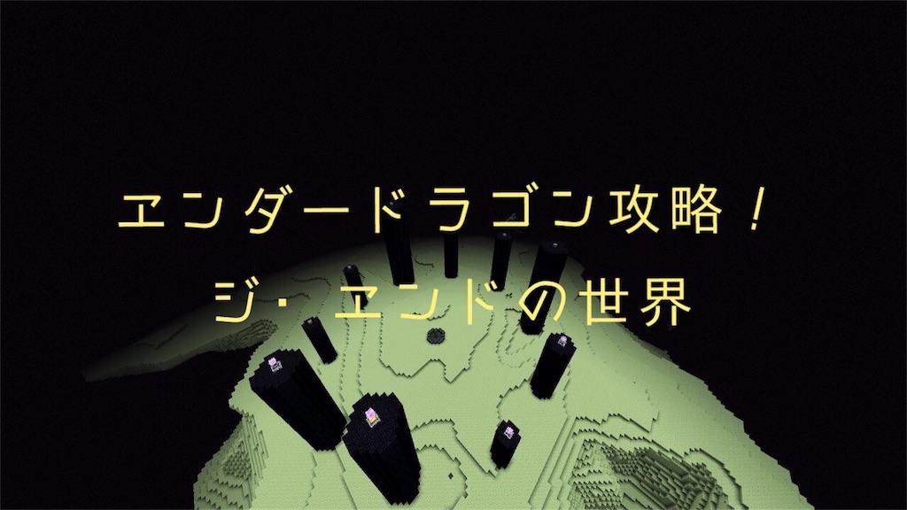 f:id:mutsuki03:20181106094944j:image