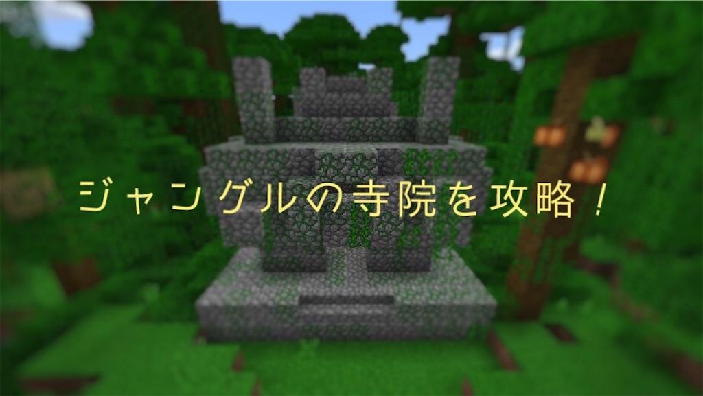 f:id:mutsuki03:20181114111756j:image