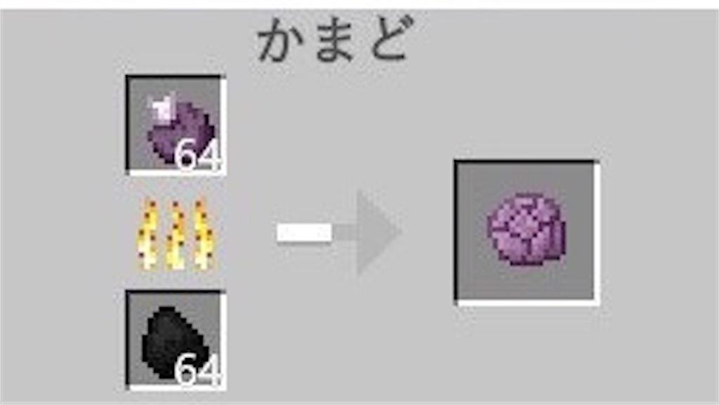 f:id:mutsuki03:20181115100351j:image